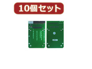 【納期にお時間がかかります】 変換名人 変換名人 【10個セット】 2.5 HDD→3.5 HDD変換(固定) IDE-25A35AFX10