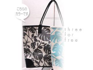 three for free/スリーフォーフリー トートバッグ【ブラック】M■エムサイズハワイアントートバッグ/TF1713-564BLK