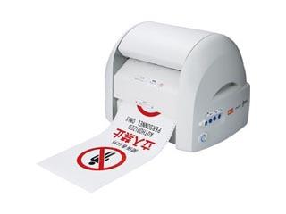 MAX/マックス ビーポップCPM-200IL90135 CPM200