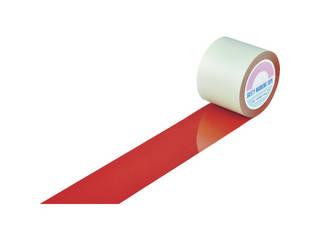 J.G.C./日本緑十字社 ガードテープ(ラインテープ) 赤 100mm幅×20m 屋内用 148154