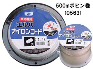 SANYO METAL/三陽金属 丸2.4mm×500mボビン巻 No.0563