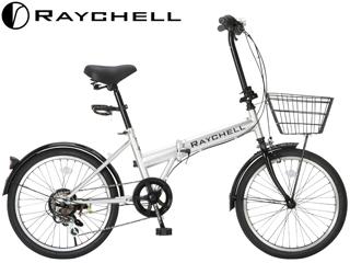 メーカー在庫限り! Raychell/レイチェル R-241N 20インチ折畳み自転車 ノーパンクタイヤ (シルバー) メーカー直送品のため【単品購入のみ】【クレジット決済のみ】 【北海道・沖縄・離島不可】【日時指定不可】商品になります。