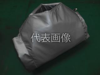 Matex/ジャパンマテックス 【MacThermoCover】ゲートバルブ 断熱ジャケット(ガラスニードルマット 20t) 屋外向け 10K-100A