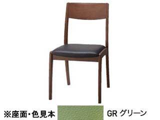 KOIZUMI/コイズミ 【SELECT BEECH】 ソリッドタイプ PVCレザー 木部カラーウォルナット色(WT) KBC-1303 WTGR グリーン 【受注生産品の為キャンセルはお受けできません】