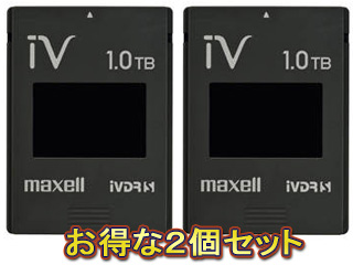 maxell/マクセル M-VDRS1T.E.BK.K 簡易包装パック ×2個セット 【カセットハードディスクiV】 【M-VDRS1T.E.BKの簡易包装パック】 【M-VDRS1T.E.B後継品です】