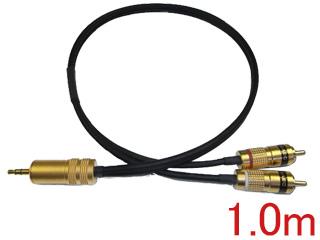 SAEC/サエクコマース MR-903 1.0m 高音質ミニ端子ケーブル