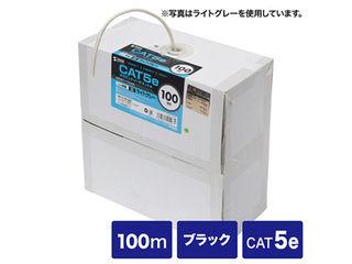 サンワサプライ カテゴリ5eUTP単線ケーブルのみ 100m ブラック KB-T5-CB100BKN