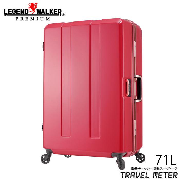 LEGEND WALKER/レジェンドウォーカー・6703-64 LEGEND 重量チェッカー搭載スーツケース 国内 (71L/マゼンタピンク) 無料受託 T&S(ティーアンドエス) 旅行 スーツケース キャリー 国内 海外 Lサイズ 大きい 無料受託 無料預け入れ, 鍵屋B.B:21134a41 --- sunward.msk.ru