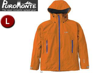 Puromonte/プロモンテ SJ007M Rain Wear ゴアテックス オールウェザージャケット Men's 【L】 (オレンジ)