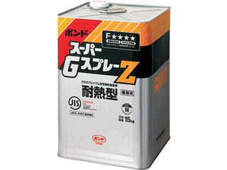 KONISHI/コニシ スーパーGスプレーZ 15kg 44467