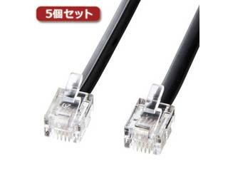 サンワサプライ 【5個セット】 サンワサプライ モジュラーケーブル(黒) TEL-N1-30BKN2X5