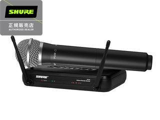 SHURE/シュアー SVX24/PG58 ワイヤレスボーカルシステム 【正規品】【SHUREWSS】 【RPS160228】