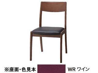 KOIZUMI/コイズミ 【SELECT BEECH】 ソリッドタイプ PVCレザー 木部カラーウォルナット色(WT) KBC-1304 WTWR ワイン 【受注生産品の為キャンセルはお受けできません】