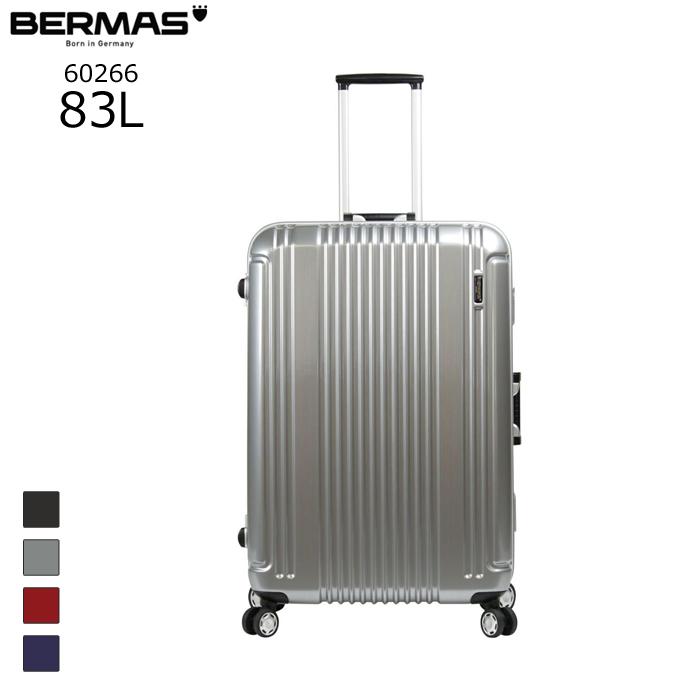 BERMAS/バーマス 60266 PRESTIGE/プレステージ 軽量 スーツケースフレームタイプ 【83L】(シルバー)