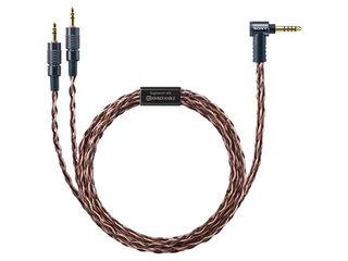 SONY/ソニー ヘッドホンケーブル Φ4.4mmバランス接続端子 2m MUC-B20SB1