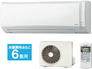 ※設置費別途 CORONA/コロナ CSH-N2219R(W)ルームエアコン Nシリーズ ホワイト 【おもに6畳用】 【大型商品の為時間指定不可】