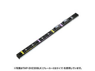【納期にお時間がかかります】 サンワサプライ サンワサプライ 19インチサーバーラック用コンセント 200V(20A) 抜け防止ロック機能付き TAP-SV22020LK