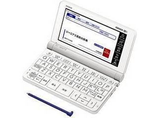 カシオ計算機 電子辞書 EX-word XD-SX7000(60コンテンツ/外国語ベースモデル)