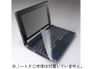 ぴったり貼り付けられるフリーカットタイプのキーボードカバー(ネットブック/UMPC用)。 ELECOM/エレコム PKU-FREE3 キーボードカバー ピタッとシートSUPER (ネットブック/UMPC用)