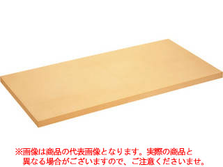 【納期10月末以降】アサヒゴム爼板104号20mm