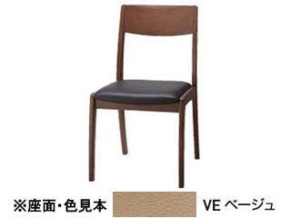 KOIZUMI/コイズミ 【SELECT BEECH】 ソリッドタイプ PVCレザー 木部カラーウォルナット色(WT) KBC-1305 WTVE ベージュ 【受注生産品の為キャンセルはお受けできません】