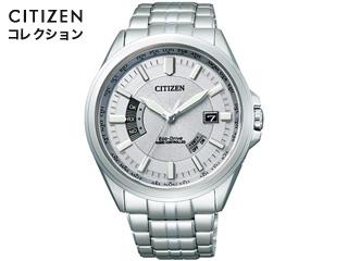 CITIZEN/シチズン 【CB0011-69A 】シチズンコレクション