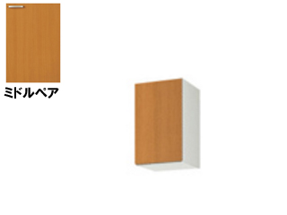 LIXIL/リクシル 【sunwave/サンウエーブ】GSM-A-30F GSシリーズ 不燃処理吊戸棚 30cm (ミドルペア) 【高さ50cm】 右開き