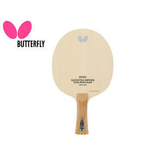 Butterfly/バタフライ 36721 シェークラケット GARAYDIA ZLC FL(ガレイディア ZLカーボン フレア)