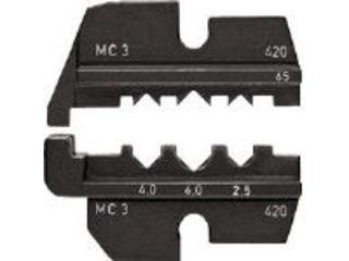 KNIPEX/クニペックス 9749-65 圧着ダイス (9743-200用) 9749-65