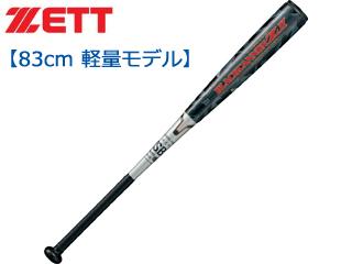 【在庫限り】 ZETT/ゼット ★BCT35913 一般軟式FRP製バット ブラックキャノン Z 軽量タイプ 【83cm640g平均】 (ブラック)