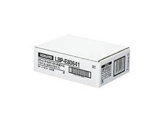 KOKUYO/コクヨ LBP-E80641 レーザー&コピー用リラベルはかどりタイプ