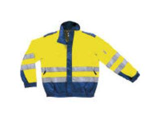 CO-COS/コーコス信岡 ブルゾンCE-471011 イエロー 3Lサイズ CE-471011-3L