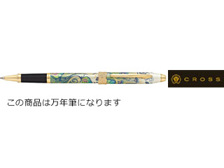 CROSS/クロス 【Botanica/ボタニカ】グリーン 万年筆 F AT0646-4FF