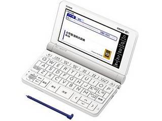 カシオ計算機 電子辞書 EX-word XD-SX7100(67コンテンツ/ドイツ語モデル)