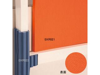 EVERNEW/エバニュー 防炎クッションパネルEKR021