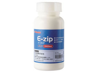 Nittaku/ニッタク E-ジップ業務用NL9103
