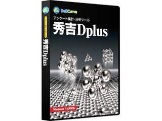 社会情報サービス 秀吉Dplus 通常版 シングルユーザー