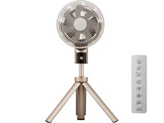 【nightsale】 【台数限定!ご購入はお早めに!】 DOSHISHA/ドウシシャ 【オススメ】kamomefan Fシリーズ ULKF-1201D(CGD) シャンパンゴールド リモコン付き
