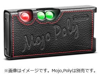 Chord Electronics/コードエレクトロニクス MOJO-POLY-CASE-V CHORD Mojo Poly Case V 純正プレミアムレザーケース