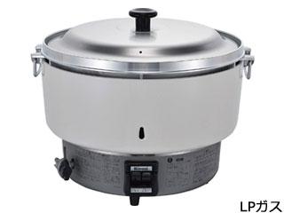 【代引不可】ガス炊飯器 RR-40S1-F LP