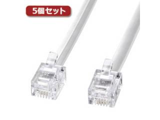 サンワサプライ 【5個セット】 サンワサプライ モジュラーケーブル(白) TEL-N1-30N2X5