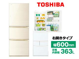 【標準配送設置無料!】 TOSHIBA/東芝 【まごころ配送】GR-M36SXV-ZC 冷蔵庫 片開きタイプ [右開きタイプ]【363L】(ラピスアイボリー)