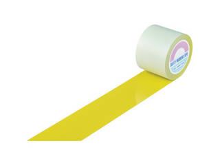 J.G.C./日本緑十字社 ガードテープ(ラインテープ) 黄 100mm幅×20m 屋内用 148153