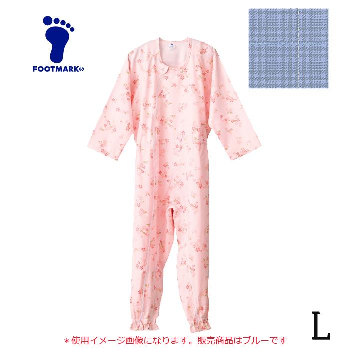 FOOTMARK/フットマーク 403420 介護つなぎ服(前開き) (Lサイズ /ブルー)