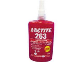 Henkel/ヘンケル LOCTITE/ロックタイト ねじ緩み止め接着剤263 高強度 250ml 263-250
