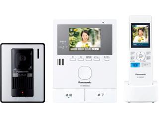 Panasonic/パナソニック VL-SWD302KL ワイヤレスモニター子機付テレビドアホン(電源コード式)