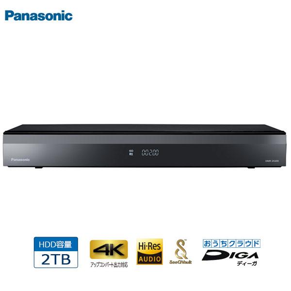 Panasonic/パナソニック DMR-2X200 2TB DIGA/おうちクラウドディーガ ブルーレイディスクレコーダー 無線LAN内蔵/7チューナー/全自動モデル