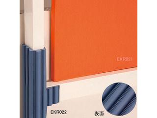 エバニュー(Evernew) クッションパネル(波型)EKR022