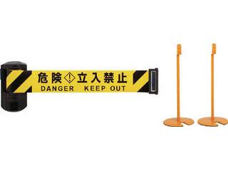 CHUHATSU/中発販売 Reelex 自動巻きバリアリールLong スタンドタイプ BRS-606BST