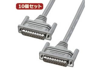 サンワサプライ 【10個セット】 サンワサプライ RS-232Cケーブル KRS-101-07K2 KRS-101-07K2X10